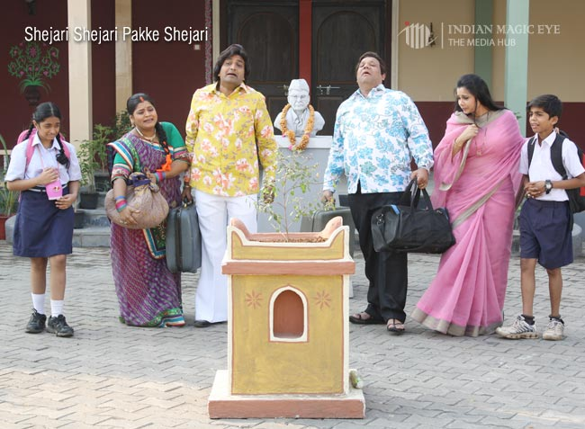 Shejari Shejari Pakke Shejari Marathi Serial