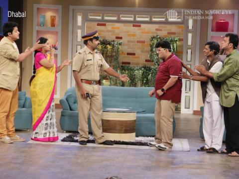 Dhabal  Marathi Serial